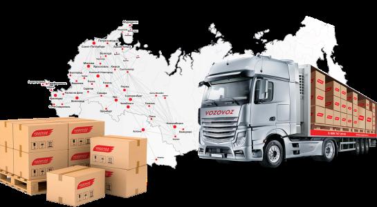 В России растет выручка в сегменте сборных грузов