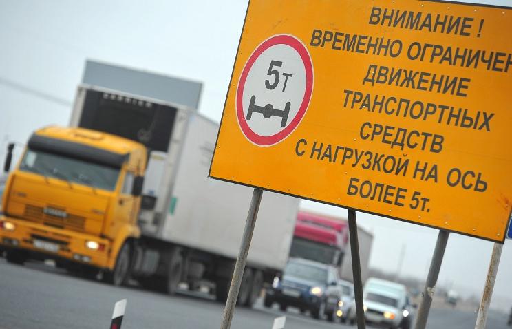 Временные ограничения движения по автодорогам в 2018 году