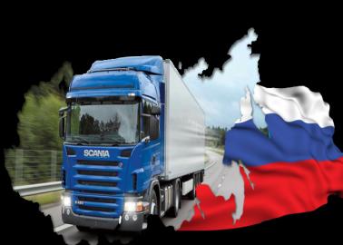 Обзор рынка грузоперевозок в России